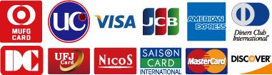 ご利用いただけるクレジットカードの種類